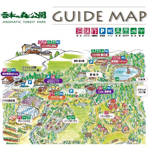 香木の森公園近隣MAP