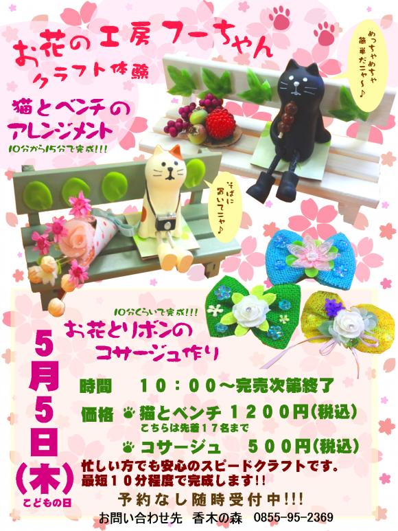 5 yasuhara