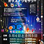 umeki5455