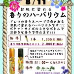 ogoshi8