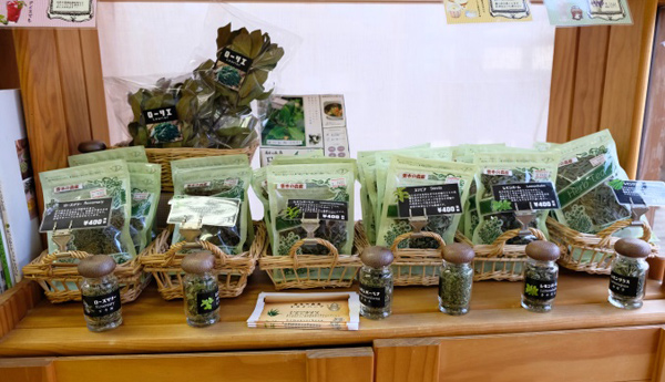 Local dried herbs