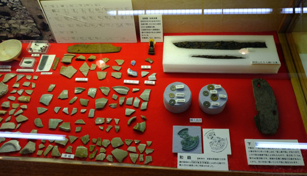 Shards of Chinese pottery discovered in Ohnan.
